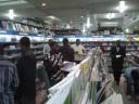 Nairobi, book store
